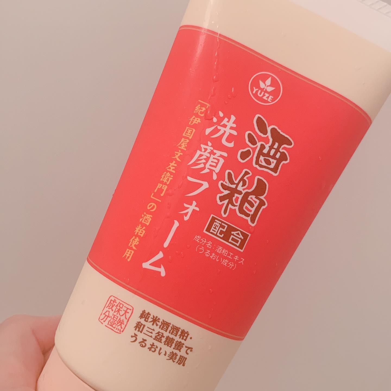 口コミ投稿:酒粕配合洗顔フォームをお試しさせて頂きました〜🌿酒粕の洗顔はよく温泉に置いてある…