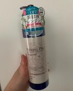 ハーバルプロ マイルドクレンジング7種類のオーガニックハーブ配合の美容液クレンジングです♡無香料!濡れた手OK!お風呂に入りながらゆっくりクレンジングしています。お肌に…のInstagram画像
