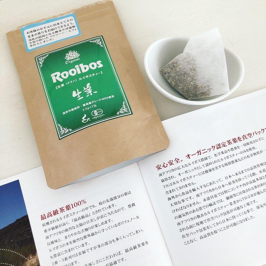 口コミ投稿:・【有機生葉ルイボスティー】・私が好きなお茶ルイボスティー💕・こちらのTIGERルイ…