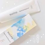 𓂃 noiro .....だいすきなnoiroの日焼け止め 𓎦ハンドクリームとネイルエッセンスも愛用してるけど、香りが本当に癒される 𓆸。..ネイルポリッシ…のInstagram画像