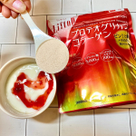 **#リフトッププロテオグリカンコラーゲン使用中です!普段の食事にプラスするだけで#コラーゲン をとることが可能。味がかわらないのでどんな食品にもあわせることができます。**…のInstagram画像
