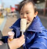 .セブンティーンアイス🍨.サーティーワンアイス🍨..アイス見つけたらアイス欲しい欲しい🤣..そしてママも一緒に欲しくなる🤣...2枚目 #pr ..お名前シ…のInstagram画像