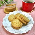 ひとつ前に投稿した宇治田原製茶場さんの「アーモンドクリーム」を、アーモンドクッキーの間に、たっぷり挟んでアーモンドづくしのしあわせなティータイム。.あぁ…しあわせ。癒されます。…のInstagram画像