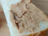 宇治田原製茶場のパンに塗るアーモンドクリームはビタミンEたっぷりの大人味。の画像(3枚目)