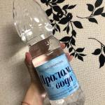 みんなの合同社さまより販売されているプロロムヴォーダをお試しです♪健康増進抑石温泉水とされている低鉱化重炭酸水だそうです。常温でそのまま飲むのがオススメとのことでしたが…しろこは紅…のInstagram画像