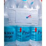 ⭐️・Prolom uoda・プロロムヴォーダ@prolom_voda ・どハマりしているお水😊・しかも今回はマスクまで!細やかな気遣いがすごく嬉しいです!・…のInstagram画像