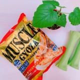 口コミ記事「春休みご飯にマッスルギョーザ☆」の画像