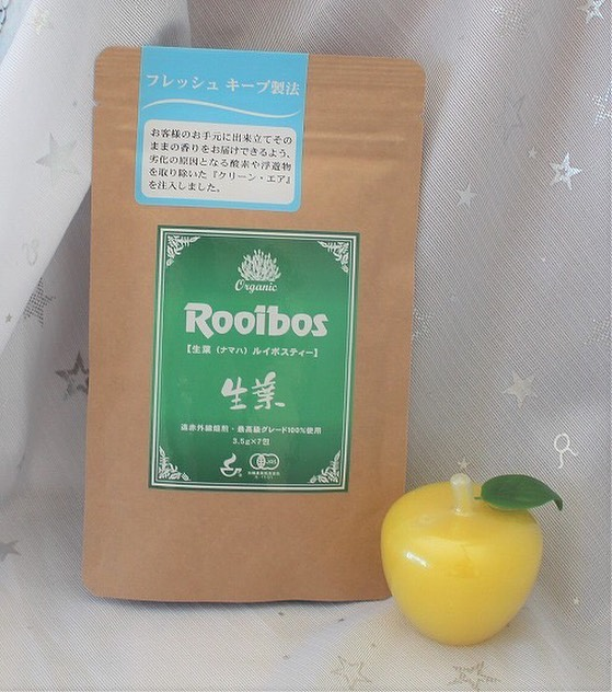 口コミ投稿:蒸気を使うことであえて発酵を止める、日本の緑茶のような製法でつくられた特別なオ…