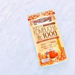 きれいの菌活ダイエット.⭐️スーパー コンブチャ⭐️..紅茶キノコ×酵素酵母×植物由来の乳酸菌💗紅茶を発酵させた特別なダイエットケアサプリメントです✨4カプセルあたり、醗酵…のInstagram画像