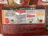 「おうちで本格的な汁なし坦々麺!」の画像(2枚目)