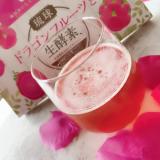 【琉球ドラゴンフルーツと生酵素】ピンクでしゅわしゅわな可愛い酵素ドリンク!の画像(4枚目)