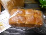 キメ細かくてしっとり 一本堂食パンの画像(7枚目)