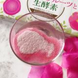 【琉球ドラゴンフルーツと生酵素】ピンクでしゅわしゅわな可愛い酵素ドリンク!の画像(3枚目)