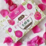 【琉球ドラゴンフルーツと生酵素】ピンクでしゅわしゅわな可愛い酵素ドリンク!の画像(1枚目)