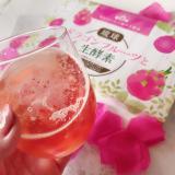 【琉球ドラゴンフルーツと生酵素】ピンクでしゅわしゅわな可愛い酵素ドリンク!の画像(6枚目)