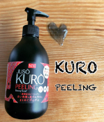 JUSO KURO PEELING[重曹ピーリング]使用してみました(^^) 季節の変わり目でゴワゴワ肌。こんな時は角質ケア♡実際に週2回の使用した結果、ずっと触ってい…のInstagram画像