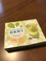 口コミ記事「島桑青汁モニター」の画像