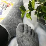 「ぐんぐん歩けちゃう!!5本指ウォーキングソックス「5本指ウォーキングソックス」」の画像(5枚目)