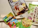 「甘い微笑み♡カンロ3月新商品おすすめセット」の画像(15枚目)