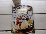 「甘い微笑み♡カンロ3月新商品おすすめセット」の画像(6枚目)