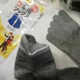 「ぐんぐん歩けちゃう!!5本指ウォーキングソックス「5本指ウォーキングソックス」」の画像(4枚目)