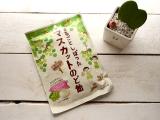 「甘い微笑み♡カンロ3月新商品おすすめセット」の画像(2枚目)