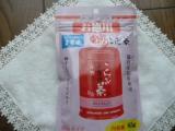 お徳用梅こんぶ茶の画像(1枚目)