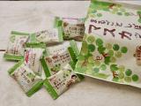 「甘い微笑み♡カンロ3月新商品おすすめセット」の画像(3枚目)