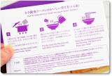 「かき醤油ラーメン とんこつしょうゆ味」の画像(4枚目)