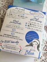【1423】 パーソナルカラーで選ぶお肌にあった洗顔石けん①の画像(6枚目)