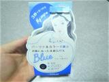 パーソナルカラーで選ぶ洗顔石けん #ブルベ肌さんの画像(1枚目)