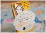 パーソナルカラーで選ぶお肌にあった洗顔石けん「イエベ肌さん」の画像(1枚目)