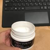 香りを感じながらプロバンシアフレグランスボディクリームで保湿をの画像(2枚目)