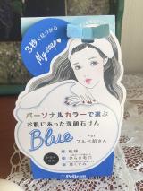 【1423】 パーソナルカラーで選ぶお肌にあった洗顔石けん①の画像(1枚目)