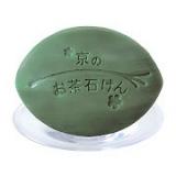 「お茶の栄養や優れた力を知り尽くした、宇治田原製茶場ならではのこだわりが詰まった石けん」の画像(2枚目)