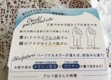 【1423】 パーソナルカラーで選ぶお肌にあった洗顔石けん①の画像(2枚目)