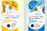 パーソナルカラーで選ぶ洗顔石けん #ブルベ肌さんの画像(5枚目)