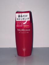 NURUsto(ヌルスト)脚用CCクリーム〜レポ〜の画像(1枚目)