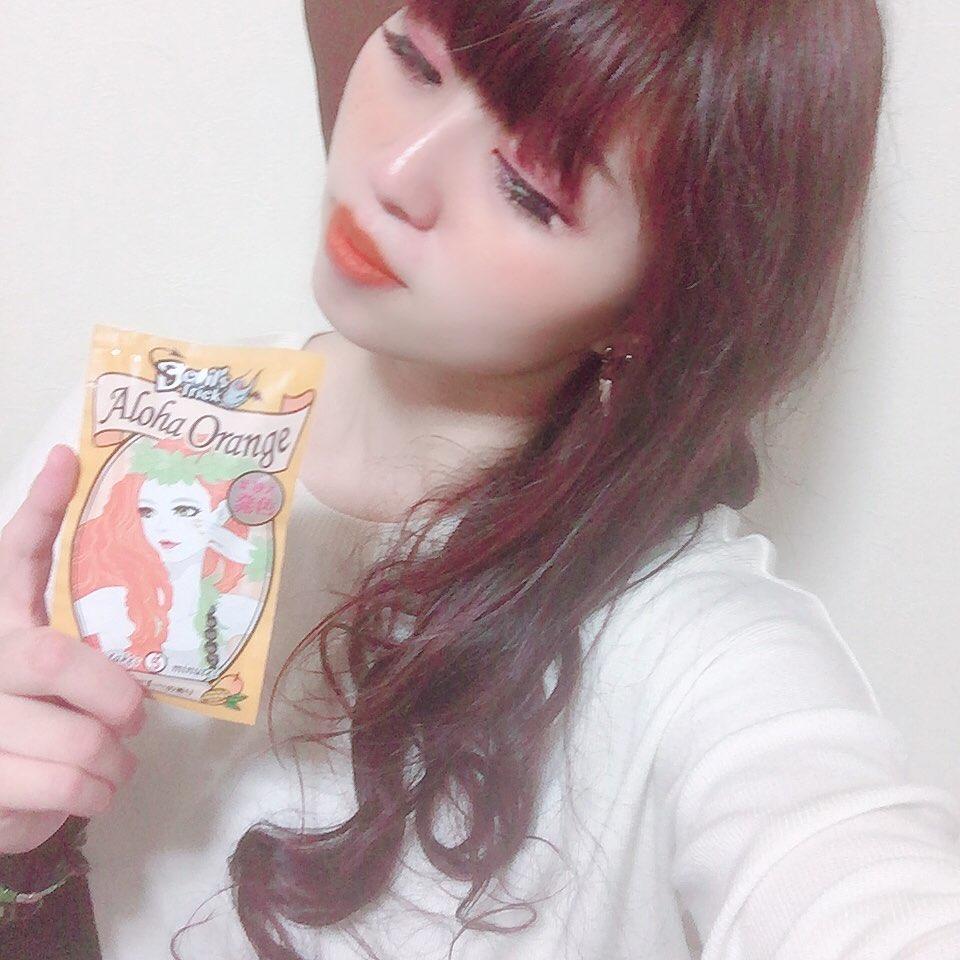 口コミ投稿:2020年限定の新色アロハオレンジ༺[クイスクイス・デビルズトリック]༻素手OK! 傷ん…