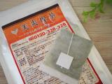 ♪おいしくスッキリ!自然素材100%の『美爽煌茶』の画像(3枚目)
