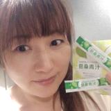 糖質が気になる方向けに開発された青汁【島桑青汁】②☆の画像(1枚目)
