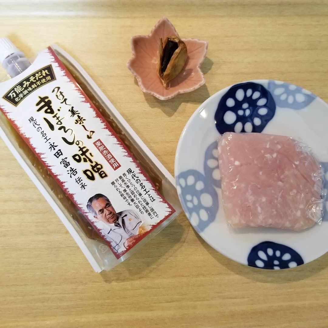 口コミ投稿:★今日の娘ご飯😋..フルーツ黒にんにくをいただいたので、それを使って肉味噌そぼろを…