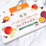 #株式会社しまのや 様より #琉球 #パッションフルーツとコンブチャゼリー を #モニター させていただきました♡ありがとうございます♡【琉球 パッションフルーツとコンブチャゼ…のInstagram画像