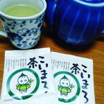 #こいまろ茶#緑茶#宇治田原製茶場#monipla #chanoma_fanのInstagram画像