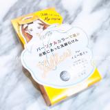 株式会社ペリカン石鹸:パーソナルカラーで選ぶお肌にあった洗顔石けん イエベ肌さん①の画像(1枚目)