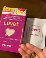 カテゴリー#モニター商品**ピルボックスジャパン様よりいただきました機能性表示食品『Lovetラヴェット』**※食事に含まれる脂肪や糖の吸収を抑えて、食後に上がる中…のInstagram画像