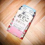 美しいオデコの為の洗顔石けんレポ③の画像(1枚目)