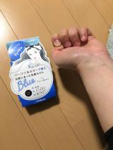 ★ブルベ肌さん★美容石鹸★1回目の画像(1枚目)