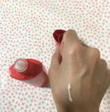 NURUsto(ヌルスト)脚用CCクリームの画像(3枚目)