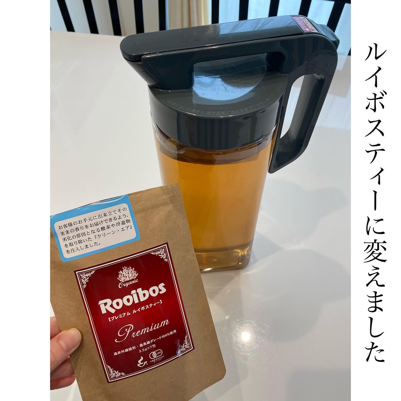 口コミ投稿:*.ルイボスティーに変えました.元々ルイボスティーで息子が生まれて麦茶にして最近は…